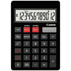 キヤノン CANON 【ビックカメラグループオリジナル】電卓 SI-120T-BKBCSOB [12桁][SI120TBKBC]【point_rb】