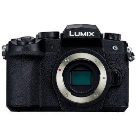 パナソニック Panasonic DC-G99-K ミラーレス一眼カメラ LUMIX G99 ブラック [ボディ単体][DCG99K]