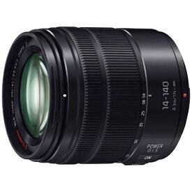 パナソニック Panasonic カメラレンズ LUMIX G VARIO 14-140mm / F3.5-5.6 II ASPH. / POWER O.I.S. LUMIX(ルミックス) H-FSA14140 [マイクロフォーサーズ /ズームレンズ][HFSA14140]