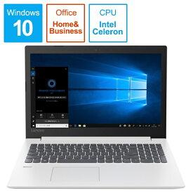 レノボジャパン Lenovo ideapad 330 ノートパソコン ブリザードホワイト 81DE02NMJP [15.6型 /intel Celeron /HDD:1TB /メモリ:4GB /2019年4月モデル][15.6インチ office付き 新品 windows10 81DE02NMJP]