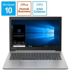 レノボジャパン Lenovo ideapad 330 ノートパソコン プラチナグレー 81DE02NNJP [15.6型 /intel Celeron /HDD:1TB /メモリ:4GB /2019年4月モデル][15.6インチ office付き 新品 windows10 81DE02NNJP]
