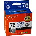 プレジール plaisir BPL-E76B 互換プリンターインク ブラック[BPLE76B]【wtcomo】