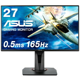ASUS エイスース ゲーミングモニター ブラック VG278QR [27型 /ワイド /フルHD(1920×1080)][27インチ モニター VG278QR]