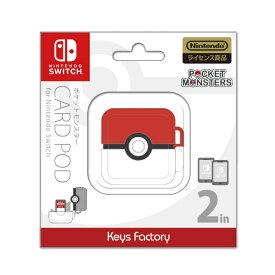 【2019年7月中旬】 キーズファクトリー KeysFactory ポケットモンスター カードポッド for Nintendo Switch モンスターボール CCP-001-1【Switch】