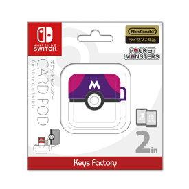 【2019年7月中旬】 キーズファクトリー KeysFactory ポケットモンスター カードポッド for Nintendo Switch マスターボール CCP-001-2【Switch】