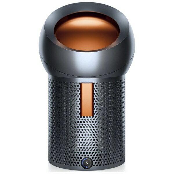 ダイソン dyson BP01GC リビング扇風機 Dyson Pure Cool Me 空気清浄パーソナルファン ガンメタルコッパー [DCモーター搭載 /リモコン付き][BP01GC]
