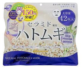 ジャパンギャルズ JAPAN GALS ナチュラルハトムギマスク 42枚入