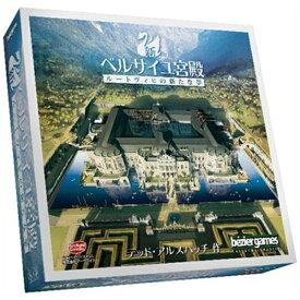 アークライト ARCLIGHT 新ベルサイユ宮殿 〜ルードヴィヒの新たな夢〜 完全日本語版