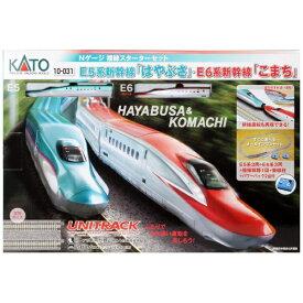 KATO カトー 【Nゲージ】10-031 E5系新幹線「はやぶさ」・E6系新幹線「こまち」複線スターターセット