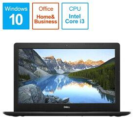 DELL デル NI335-9HHBB ノートパソコン Inspiron 15 3000 3580 ブラック [15.6型 /intel Core i3 /HDD:1TB /メモリ:4GB /2019年春モデル][NI3359HHBB]