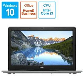 DELL デル Inspiron 15 3000 3580 ノートパソコン シルバー NI335-9HHBS [15.6型 /intel Core i3 /HDD:1TB /メモリ:4GB /2019年春モデル][15.6インチ office付き 新品 windows10]