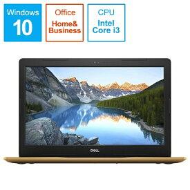 DELL デル Inspiron 15 3000 3580 ノートパソコン カッパー NI335-9HHBC [15.6型 /intel Core i3 /HDD:1TB /メモリ:4GB /2019年春モデル][NI3359HHBC]