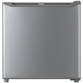 ハイアール Haier 冷蔵庫 Joy Series シルバー JR-N40H-S [1ドア /右開きタイプ /40L][冷蔵庫 一人暮らし 小型 JRN40H]【zero_emi】