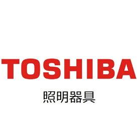 東芝 TOSHIBA LED照明 補修用セード LEDHC93030[LEDHC93030]