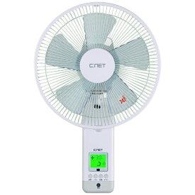 シィーネット C:NET CKBD305XR 壁掛け式扇風機 ホワイト [DCモーター搭載 /リモコン付き][CKBD305XR]