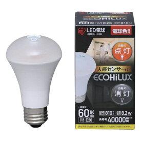 アイリスオーヤマ IRIS OHYAMA LDR8L-H-S6 LED電球 人感センサー付 ECOHiLUX(エコハイルクス) ホワイト [E26 /電球色 /1個 /60W相当 /一般電球形]