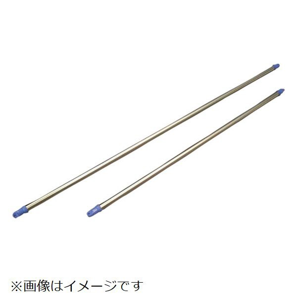 アイリスオーヤマ IRIS OHYAMA ステンレス物干し竿ブルー(SU400F)