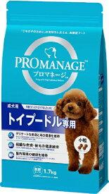マースジャパンリミテッド Mars Japan Limited プロマネージ 成犬用 トイプードル専用 1.7kg
