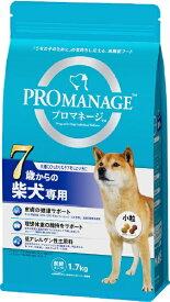 マースジャパンリミテッド Mars Japan Limited プロマネージ 7歳からの柴犬専用 1.7kg