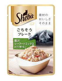 マースジャパンリミテッド Mars Japan Limited シーバRごちそうフレーク贅沢シーフードMまぐろ・蟹かま35g