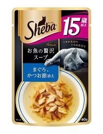 マースジャパンリミテッド Mars Japan Limited シーバアミューズ15歳お魚の贅沢スープまぐろ、かつお節40g