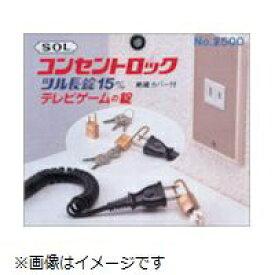 清水 SHIMIZU HARDコンセットロック 15mm