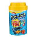 イトスイ コメット グッピー・テトラ小型熱帯魚の主食 (90g [ペットフード]