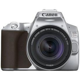 キヤノン CANON EOS Kiss X10 デジタル一眼レフカメラ EF-S18-55 IS STM レンズキット シルバー [ズームレンズ][KISSX10SL1855ISSTMLK]