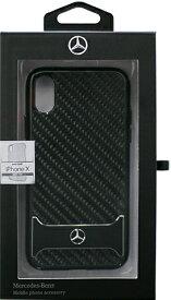 エアージェイ air-J iPhoneX DYNAMIC Real Carbon fiber ケース with Aluminuim stripe MEHCPXHACABK