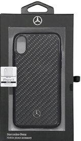 エアージェイ air-J iPhoneX Dynamic Real Carbon fiber Hard ケース MEHCPXRCABK