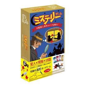 はなやま Hanayama ミステリーゲーム