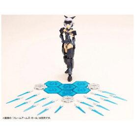 コトブキヤ 壽屋 M.S.G モデリングサポートグッズ へヴィウェポンユニット23EX マギアブレード Special Edition[CRYSTAL BLUE]