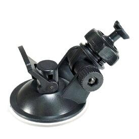 ビートソニック BeatSonic BSA01 ドライブレコーダー専用スタンド ユピテル用 吸盤タイプ