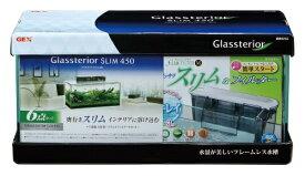 ジェックス GEX グラステリア スリム450(6点セット) [ペット用品]