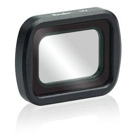 ケンコー・トキナー KenkoTokina アドバンストフィルター UVプロテクター DJI Osmo Pocket用 K-DUV[KDUV]