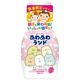 白元 あわあわランド いちごの香り すみっこぐらし(300ml) [入浴剤]【rb_pcp】