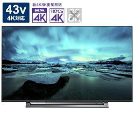 東芝 TOSHIBA 43M530X 液晶テレビ REGZA(レグザ) [43V型 /4K対応 /YouTube対応][テレビ 43型 43インチ 43M530X]