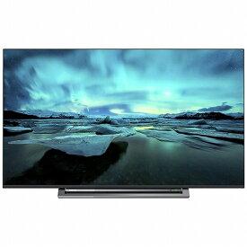 東芝 TOSHIBA 50M530X 液晶テレビ REGZA(レグザ) [50V型 /4K対応 /YouTube対応][テレビ 50型 50インチ]