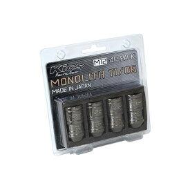 協永産業 MN03GK-4P 貫通ナット Kics MONOLITH T1/06 M12XP1.25 Glorious Black 4pcs グロリアスブラック