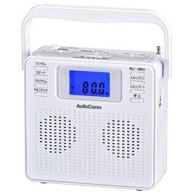 オーム電機 OHM ELECTRIC ステレオCDラジオ RCR-500Z-W ホワイト [ワイドFM対応][RCR500ZW]
