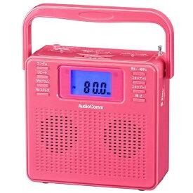 オーム電機 OHM ELECTRIC ステレオCDラジオ RCR-500Z-P ピンク [ワイドFM対応][RCR500ZP]