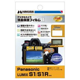 ハクバ HAKUBA 液晶保護フィルム MarkII (パナソニック Panasonic LUMIX S1 / S1R 専用) DGF2-PAS1
