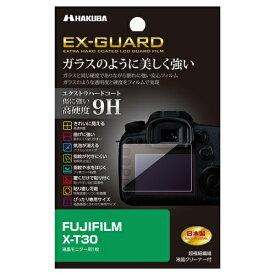 ハクバ HAKUBA EX-GUARD液晶保護フィルム(富士フイルム FUJIFILM X-T30 専用) EXGF-FXT30
