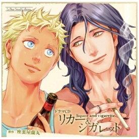マリン・エンタテインメント MARINE ENTERTAINMENT (ドラマCD)/ ドラマCD リカー&シガレット【CD】