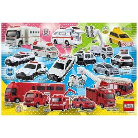 ビバリー BEVERLY 80-003 トミカしゅつどう 緊急車両