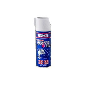 WAKOS A122 RP-C 浸透防錆潤滑剤 ラスペネ業務用 350ml