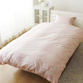 小栗 【掛ふとんカバー】綿100%衿付き両面プリント シングルロングサイズ(150×210cm/ピンク) ERUTU