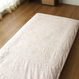 小栗 【敷ふとんカバー】綿100%両面プリント シングルロングサイズ(105×215cm/ピンク) ERUTU