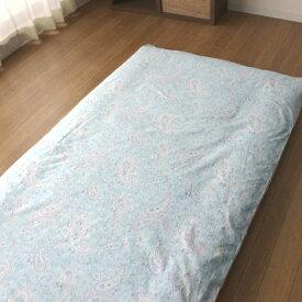 小栗 OGURI 【敷ふとんカバー】綿100%両面プリント シングルロングサイズ(105×215cm/サックス) ERUTU