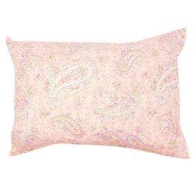 小栗 OGURI 【まくらカバー】綿100%両面プリントまくらカバー ERUTU 標準サイズ(綿100%/43×63cm/ピンク)